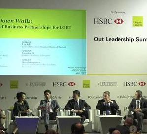 VIDEO - Business Panel Part 4: Asia Summit 2015